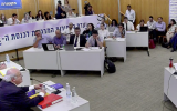 The Central Elections Committee convenes for a hearing on Likud's election day surveillance program on April 8, 2019. (Screen capture/Facebook)
