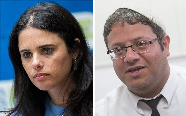 Yamina head Ayelet Shaked (L) and Otzma Yehudit leader Itamar Ben Gvir. (Flash90)