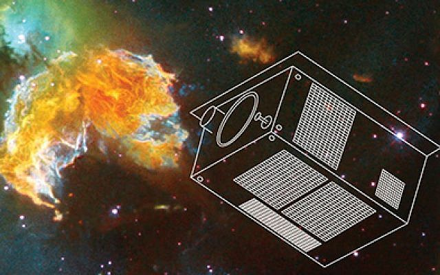 "The Weizmann Institute of Science and the Israel Space Agency will work together to create a new ""micro-satellite,"" the ULTRASAT, projected to launch in 2023 (Weizmann Institute of Science)"