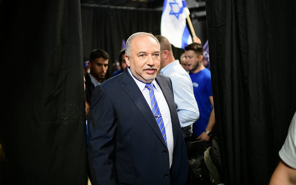 Analysis: Election lists close with rifts on left and right, leaving Liberman as kingmaker
