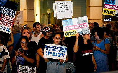 Israeli attend a protest against corruption of near the home of Attorney General Avichai Mandelblit in Petah Tikva, August 17, 2019. (Roy Alima/Flash90)