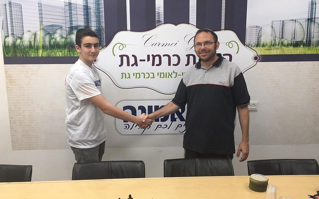 Israeli chess prodigy to sit out championships set on Yom Kippur, Tisha b'Av
