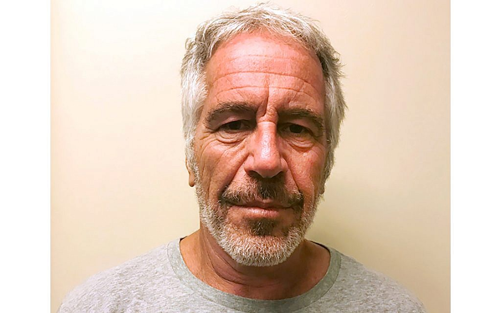 Suicide probe ongoing, but warden in Epstein case moving up prison ladder