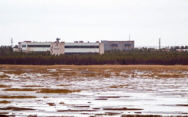 "A picture taken on November 9, 2011 shows buildings at a military base in the small town of Nyonoska in Arkhangelsk region of Russia. Russia's nuclear agency chief on August 12 confirmed that five scientists killed last week were developing ""new weapons"" and vowed to continue testing despite the explosion. (AFP)"