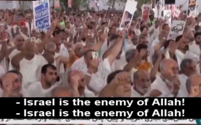 Iranian pilgrims to Mecca chanting anti-Israel and anti-US slogans, in a segment broadcast on August 12, 2019. (Screenshot: Twitter)