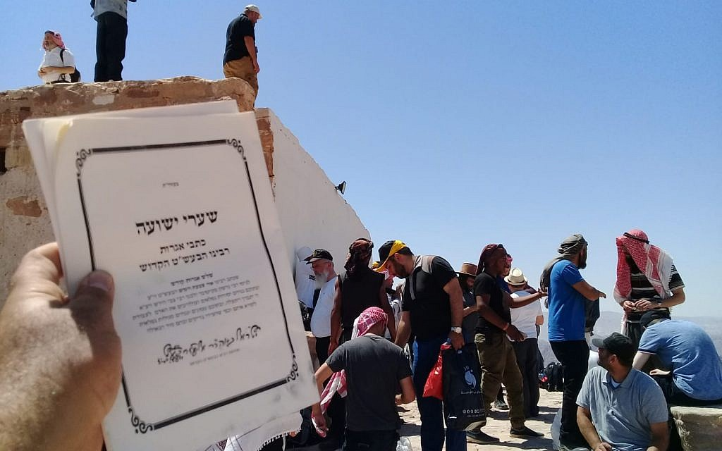 Israeli tourists at Aaron's Tomb in Jordan on  August 1, 2019. (Courtesy of Roni Ayalon)
