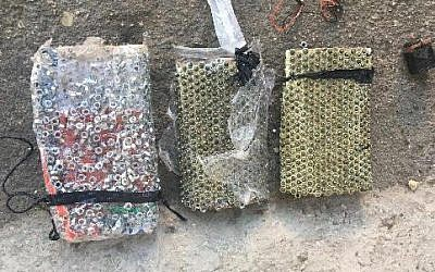 A bomb studded with pieces of metal that was created by a Hamas agent in the West Bank city of Hebron for a planned terror attack in Jerusalem, which was found and destroyed by Israeli forces in June 2019. (Shin Bet)