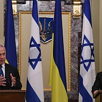 PM Netanyahu, left, and Ukrainian President Zelensky address the press at the presidential residence in Kyiv, Ukraine, August 19, 2019 (Amos Ben-Gershom (GPO)