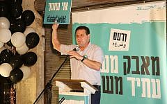 Joint List chairman Ayman Odeh speaks at a campaign launch event in Tel Aviv on August 20, 2019. (Courtesy)