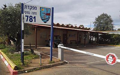 The Tel Hashomer military base outside the city of Ramat Gan, in central Israel. (Netanel Edri/WikiMedia/CC BY-SA 4.0)