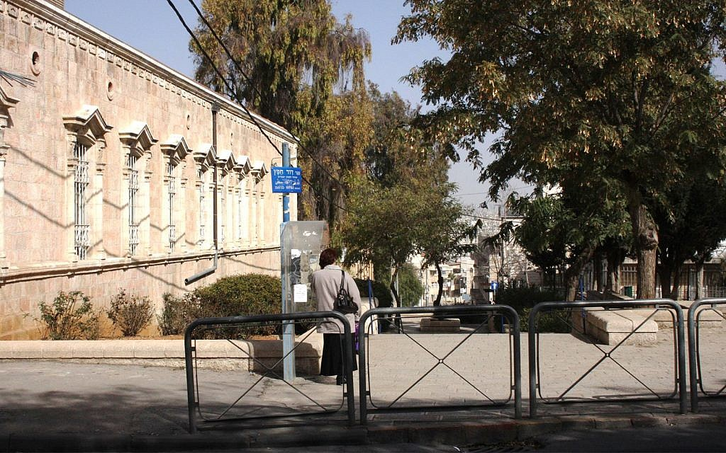 Beit Davidoff, left, is one of the last surviving structure from Jerusalem's Bukhara Quarter, which was established in the late 19th centure. (Shmuel Bar-Am)