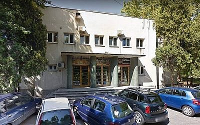 The Savsko Obdaniste kindergarten in the Serbian capital of Belgrade is housed in a building that was part of a Nazi concentration and extermination camp. (Google maps)
