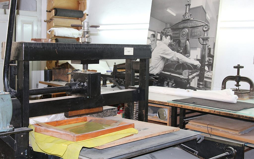 Jerusalem's Print Workshop aims to continue the tradition of printing in Israel. (Shmuel Bar-Am)