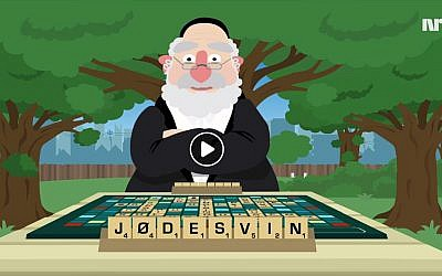 "An image from the Norwegian public broadcaster NRK's cartoon featuring the word ""Jewish swine"" from July 2, 2019. (NRK Satiriks via JTA)"