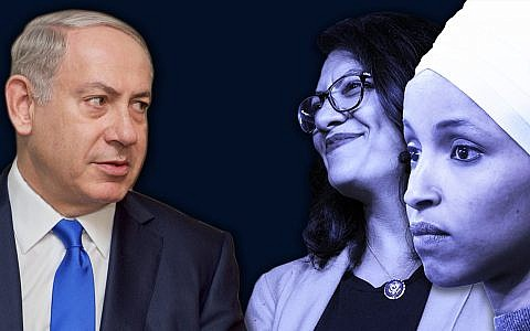 Prime Minister Benjamin Netanyahu, left, and US Reps. Rashida Tlaib, center, and Ilhan Omar, right. (Laura E. Adkins for JTA/Getty Images via JTA)