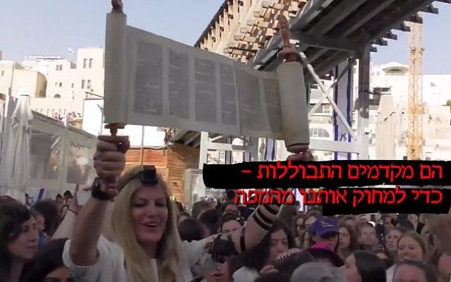 "A video by the extremist homophobic Noam party claiming that Reform Jews and gays are attempting to continue the Nazis' work of destroying the Jewish people. The text reads, ""They're pushing assimilation - to erase us from the map."" (Twitter screen capture)"