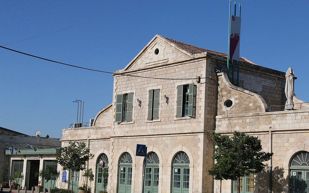 Jerusalem's First Station. Its opening in 1892 was a major event for the city. (Shmuel Bar-Am)