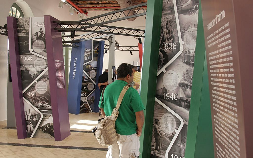 A historical exhibit at Jerusalem's First Station. (Shmuel Bar-Am)