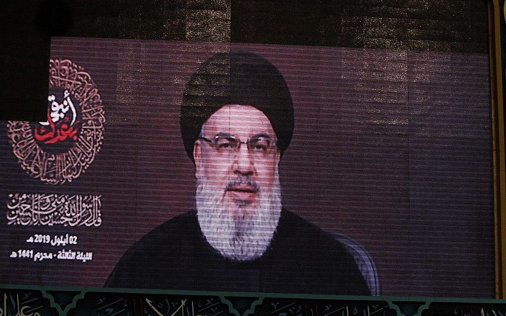 Amid protests, Hezbollah chief says he opposes Lebanese government's resignation
