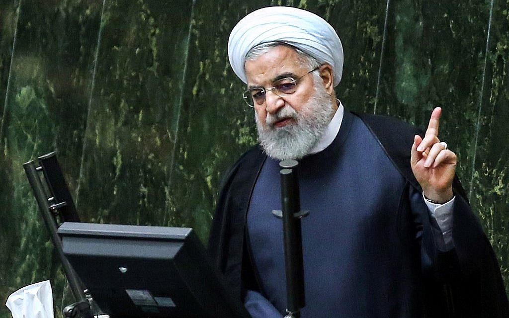 Iran: Rouhani-Trump Meeting at UN Is Off