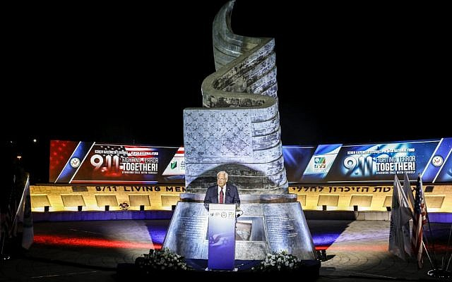 US Ambassador to Israel David Friedman gives a speech during a ceremony commemorating the 9/11 terror attacks in New York City, at the 9/11 Living Memorial Plaza in Jerusalem on September 10, 2019. (Ahmad Gharabli/AFP)