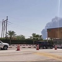 This AFPTV screen grab from a video made on September 14, 2019, shows smoke billowing from an Aramco oil facility in Abqaiq about 60km (37 miles) southwest of Dhahran in Saudi Arabia's eastern province (AFP)