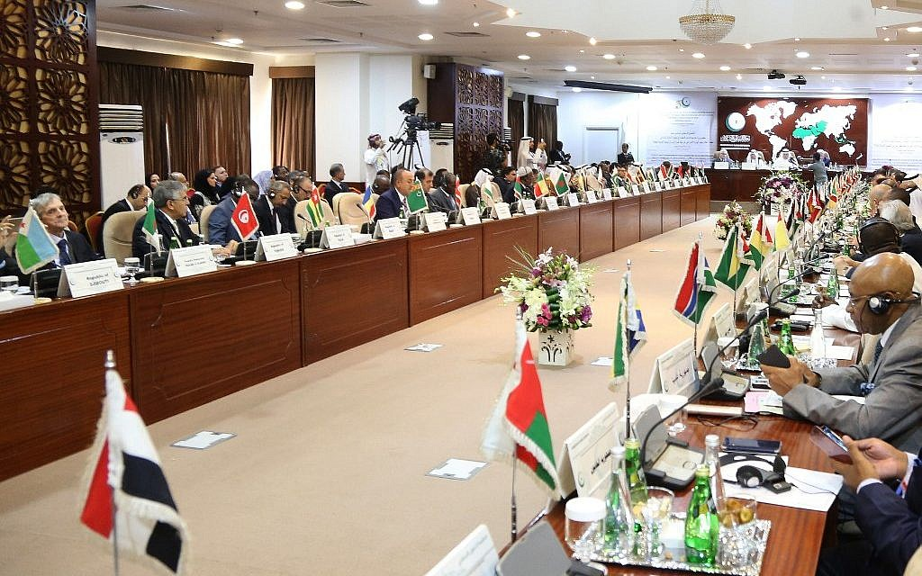 Organization of Islamic Cooperation 'totally rejects' Netanyahu's annexation vow