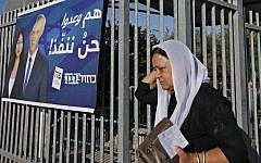 An Israeli Druze woman leaves after casting her vote during parliamentary elections on September 17, 2019, in Daliyat al-karmel in northern Israel. (JALAA MAREY / AFP)
