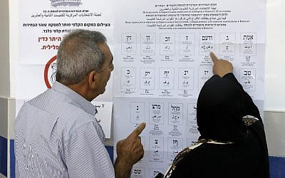 Arab Israelis at a polling station in Kafr Manda near Haifa on election day, September 17, 2019. (Ahmad Gharabli/AFP)