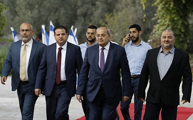 (L to R) Members of the Joint List Osama Saadi, Ayman Odeh, Ahmad Tibi and Mansour Abbas arrive for a consulting meeting with the Israeli president, to decide who to task with trying to form a new government, in Jerusalem, on September 22, 2019. (MENAHEM KAHANA / AFP)
