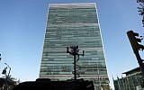The United Nations (UN) headquarters stands in Manhattan on September 19, 2019 in New York City. (Spencer Platt/Getty Images/AFP)