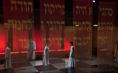 """Jesse Freedman's """"The Talmud"""" draws inspiration from the Jewish canon and Chinese martial art films. (Courtesy of Freedman via JTA)"""