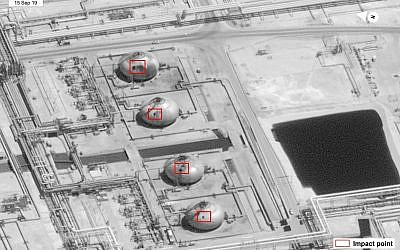 This image provided on Sunday, Sept. 15, 2019, by the US government and DigitalGlobe and annotated by the source, shows damage to the infrastructure at Saudi Aramco's Abaqaiq oil processing facility in Buqyaq, Saudi Arabia. The drone attack Saturday on Saudi Arabia's Abqaiq plant and its Khurais oil field led to the interruption of an estimated 5.7 million barrels of the kingdom's crude oil production per day, equivalent to more than 5% of the world's daily supply. (U.S. government/Digital Globe via AP)
