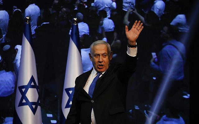 Prime Minister Benjamin Netanyahu addressees his supporters at party headquarters after elections in Tel Aviv, September 18, 2019. (Ariel Schalit/AP)