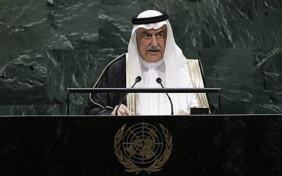 Saudi Foreign Minister Ibrahim Bin Abdulaziz Al-Assaf addresses the 74th session of the United Nations General Assembly, September 26, 2019, at the United Nations headquarters. (AP Photo/Frank Franklin II)