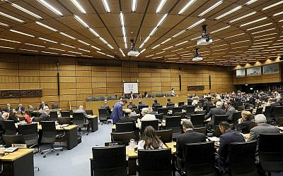 Illustrative: General view of the board of governors meeting of the International Atomic Energy Agency, IAEA, at the International Center in Vienna, Austria, August 1, 2019. (Ronald Zak/AP)