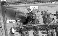 This image provided on Sept. 15, 2019, by the US government and DigitalGlobe and annotated by the source, shows damage to the infrastructure at at Saudi Aramco's Kuirais oil field in Buqyaq, Saudi Arabia (US government/Digital Globe via AP)