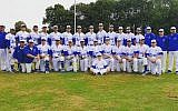 A team photo of the Israeli national baseball team. (Israel Association of Baseball)