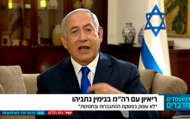 Prime Minister Benjamin Netanyahu is interviewed on Channel 12, September 14, 2019. (Channel 12 screenshot)