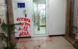 Graffiti reading 'German money kills Jews' and 'EU get out' is seen on the entrance to the European Union's diplomatic mission in Ramat Gan, on September 15, 2019. (Twitter)
