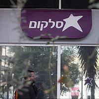 A Cellcom service station in Jerusalem on November 5, 2015 (Lior Mizrahi/Flash90)