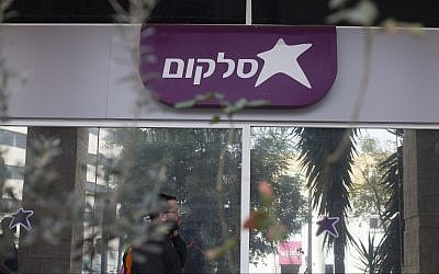 A Cellcom service station in Jerusalem on November 5, 2015 (Lior Mizrahi/Flash90)