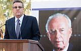 Yuval Rabin, son of the late Israeli prime minister Yitzhak Rabin, speaks at a memorial service marking 22 years since his assasination, held at Mount Herzl cemetery in Jerusalem. November 1, 2017. (Marc Israel Sellem/POOL)