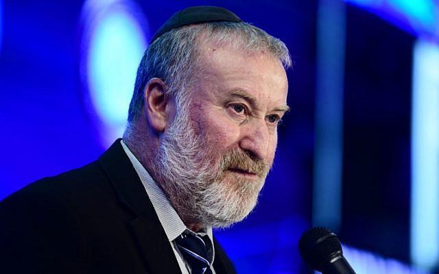 Attorney General Avichai Mandelblit speaks at a conference in Airport City, outside Tel Aviv, on September 3, 2019. (Tomer Neuberg/Flash90)