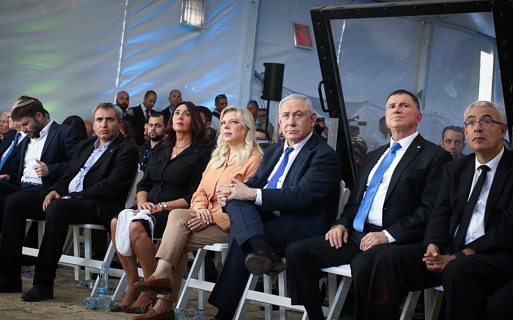 Likud minister, Knesset speaker call for extending Israeli sovereignty to Hebron