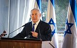 Prime Minister Benjamin Netanyahu speaks during a ceremony in Hebron marking the 90th anniversary of the 1929 Hebron massacre on September 4, 2019. (Gershon Elinson/Flash90)