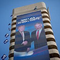 A large billboard depicting US President Donald Trump and PM Benjamin Netanyahu, as part of the Likud election campaign, at the Likud headquarters in Tel Aviv, September 4, 2019 (Miriam Alster/Flash90)