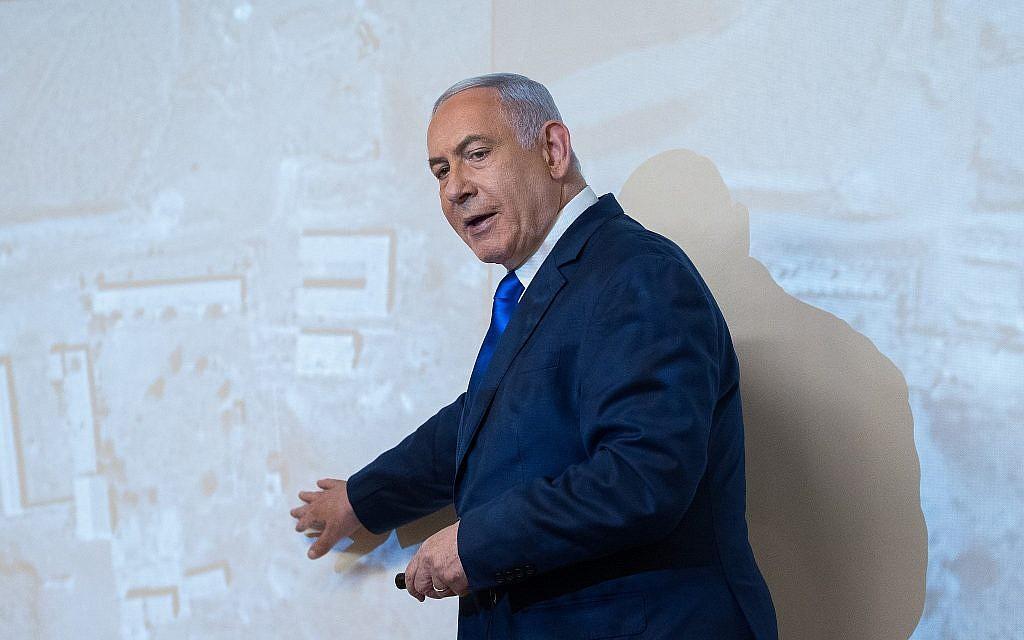 O primeiro-ministro Benjamin Netanyahu faz uma declaração à imprensa sobre o programa nuclear iraniano, no Ministério das Relações Exteriores em Jerusalém, em 9 de setembro de 2019 (Yonatan Sindel / Flash90)
