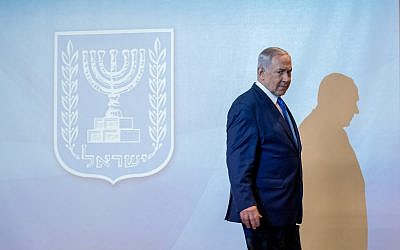 Prime Minister Benjamin Netanyahu delivers a statement to the press regarding the Iranian nuclear program, at the Ministry of Foreign Affairs in Jerusalem on September 9, 2019. (Yonatan Sindel/Flash90)