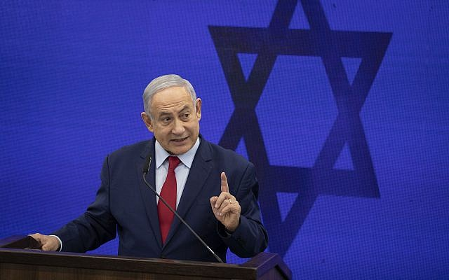 Prime Minister Benjamin Netanyahu delivers a statement on applying Israeli sovereignty to the Jordan Valley and its Jewish settlements, at a press conference in Ramat Gan on September 10, 2019. (Hadas Parush/Flash90)